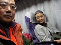 横浜→新潟 高速バス