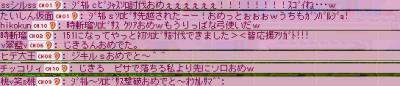0902-10.jpg