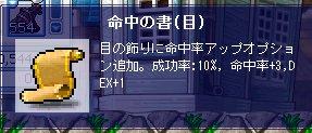 0910-3.jpg