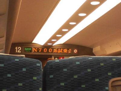 200705301210000.jpg