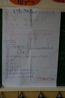 20071106234248.jpg