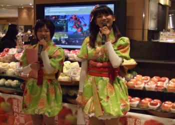 りんご娘1@新宿島屋