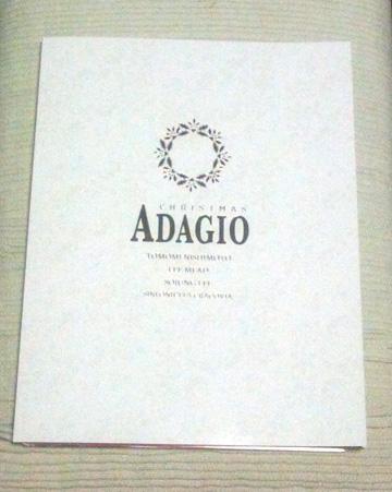ADAGIO パンフ