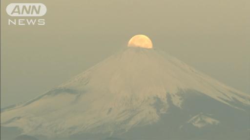 20120209-パール富士