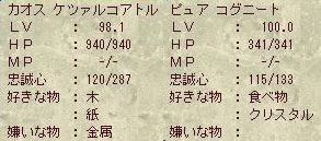 20060818083114.jpg