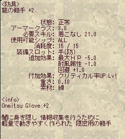 ryu2.jpg