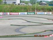 虎の穴コース①