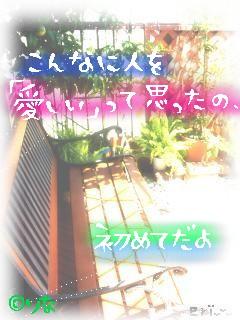 natsu-RaB.jpg