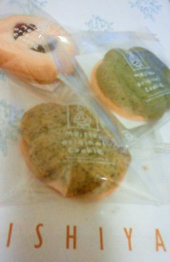 石屋製菓クッキー