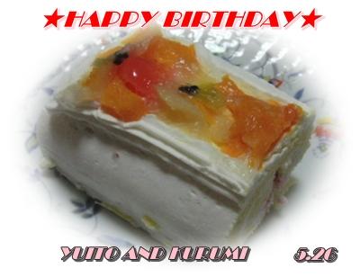 0526ケーキ