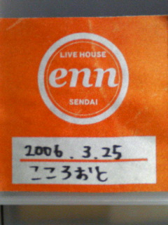 200703252112000.jpg
