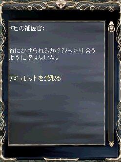 LinC06671.jpg