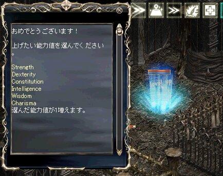 LinC06831.jpg