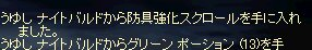 LinC07901.jpg