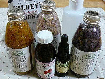 チンキ剤と化粧水