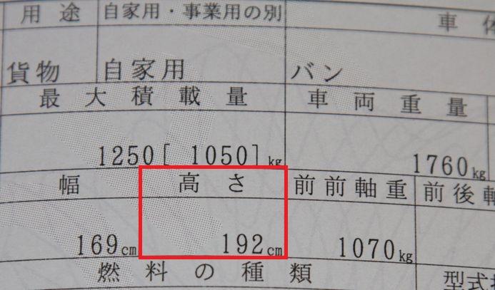 IMG_3581後2