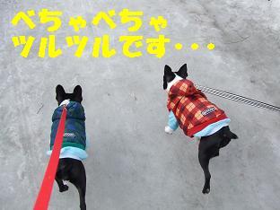 べちゃ道歩く姉妹