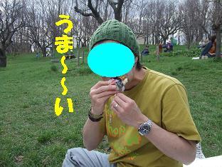 20070505214731.jpg
