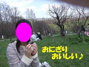 20070505214750.jpg