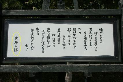 20070723002626.jpg