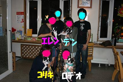 20070922085532.jpg