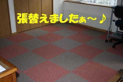 20071009000329.jpg
