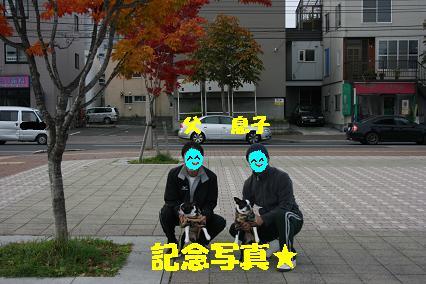 20071029210832.jpg