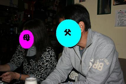 20071031205252.jpg