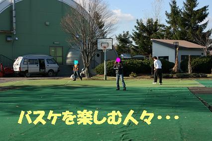 20071105001609.jpg