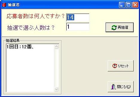 20070611092823.jpg