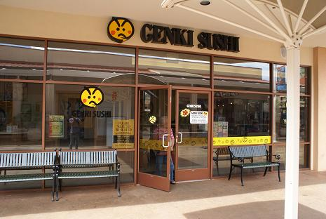 2007年カウアイ寿司店