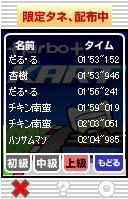 ca032.jpg
