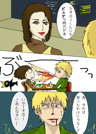 manga_booo.png