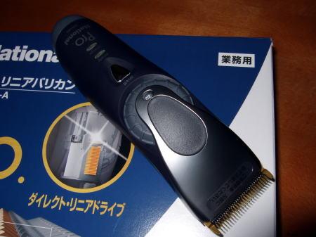kai-blog-048