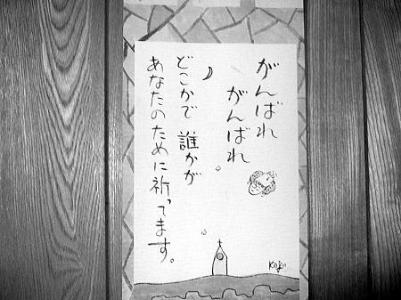 kai-blog-450