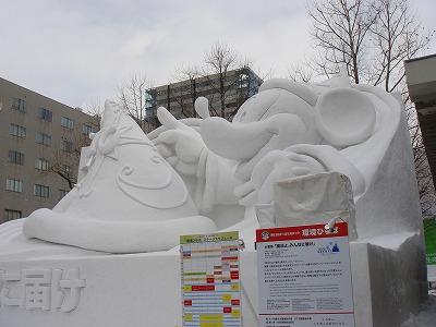 雪まつり2012-008