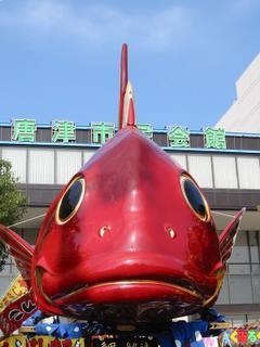 """5番曳山""""鯛""""魚屋町"""""""