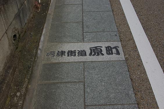 唐津街道4
