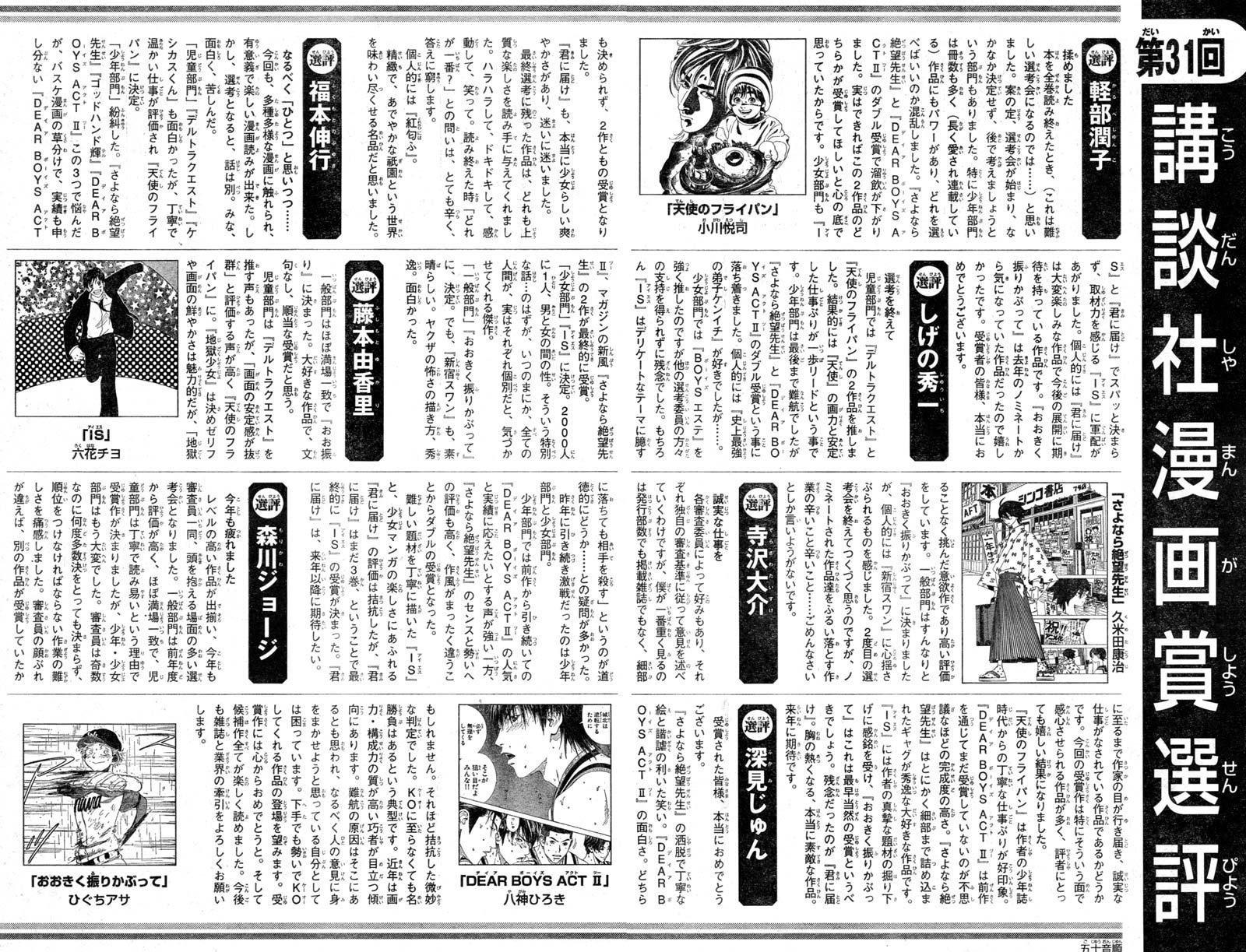 http://blog-imgs-11.fc2.com/k/a/m/kamesoku/20070607205941.jpg