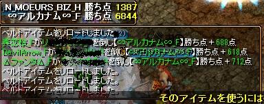 1_20110402004500.jpg