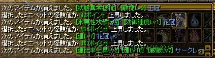 1_20110404135018.jpg