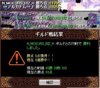 2_20110402004500.jpg
