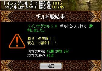 4_20110402004459.jpg
