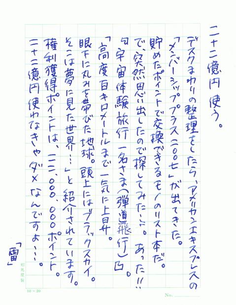 20070412193020.jpg