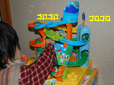 PHOTO003k.jpg