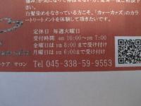 IMG_2502_20111207150647.jpg