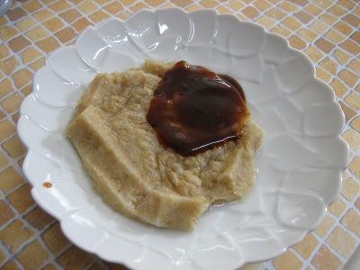 活性発芽玄米餅