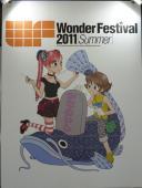 ワンダーフェスティバル2011夏