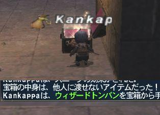 box4_070217.jpg