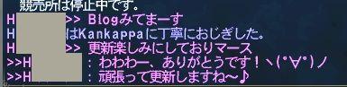 hida_070226.jpg